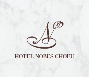 ホテルノービス調布ロゴ(白背景)